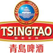 Tsingtao-Brewery